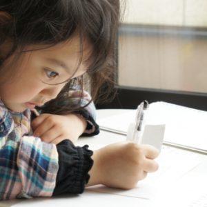 子供の集中力を見習え!
